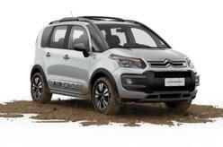 Citroën Aircross ganha série limitada Salomon