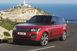 Land Rover SVAutobiography Dynamic estreará no Salão