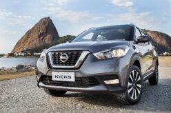 Nissan oferece venda especial com R$ 15 mil de desconto