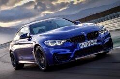 BMW oferece o M4 CS no Brasil por R$ 663.950