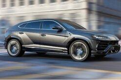 Lamborghini Urus pode ser importado por R$ 1,7 milhão