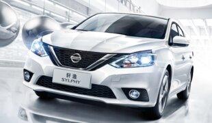 Nissan Sentra vende mais que Toyota Corolla na China