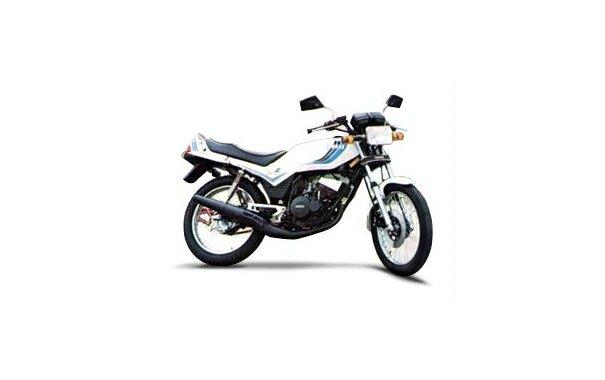 Yamaha Rdz 125 1993