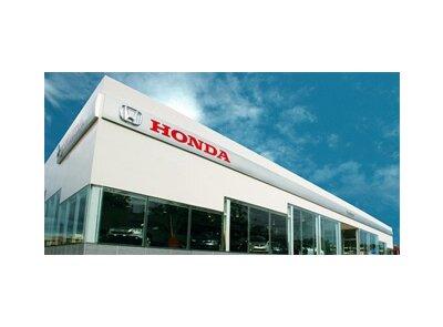 Plaza Motors Asa Norte 0km