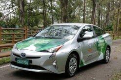 Brasil terá 1º híbrido flex do mundo com o Toyota Prius