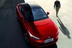 Depois de comprar smart, Volvo e Geely criam mais uma marca