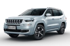 Irmão maior do Jeep Compass ganha versão híbrida na China