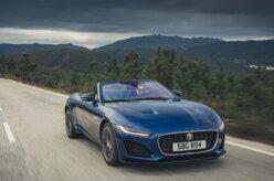 Jaguar F-Type 2021 é lançado no Brasil com novo visual