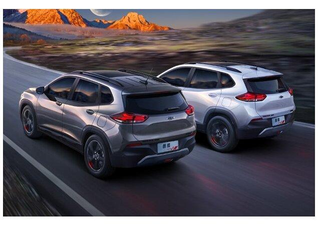 Chevrolet Promete 7 Lancamentos Para 2020 No Brasil Noticias Icarros
